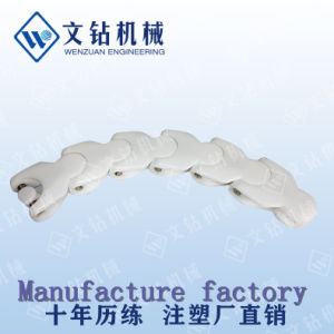 1720f Plastic Multiflex Conveyor Chain for Dairy Processing
