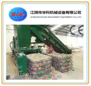 Horizontal Automatic Recycling Baler for Carboard /Plastic Bottles/Waste Paper/Straw pictures & photos