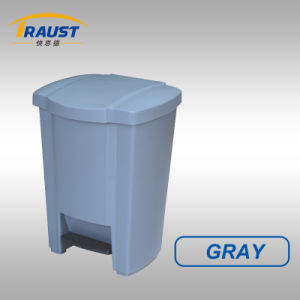 18L Plastic Foot Pedal Garbage Bin/Sanitary Dustbin pictures & photos