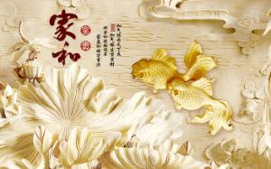 Imitative Relief Sculpture Lotus Flowers and Fish UV Printed on Ceramic Tile pictures & photos