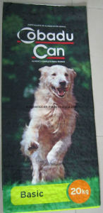 Custmized BOPP Bag for Pet Feed/Animal Food/Dog Food pictures & photos