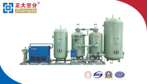 Skid-Mounted Nitrogen Generator for Petroleum Industrial
