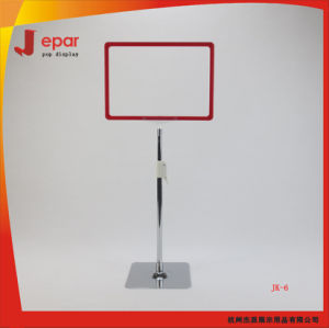 Store Metal Promotional Pop Retail Floor Display Stand for Banner Display pictures & photos