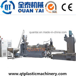 Plastic Granulator with Side Feeder for PE PP Flakes pictures & photos
