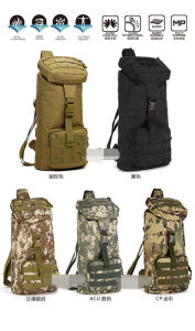Old Old! Water-Proof European Multicam Tactical Hiking Shoulder Camping Backpack pictures & photos