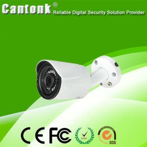 4.0 MP HD-Sdi/Ex-Sdi/Cvbs/Ahd/Tvi/Cvi Waterproof CCTV Bullet Camera with Len 3.6mm pictures & photos