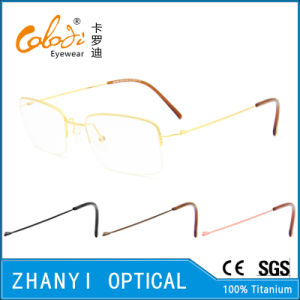 Simple Beta Titanium Eyeglass (8508)