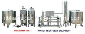 M-2000 Mineral Water Production Line pictures & photos