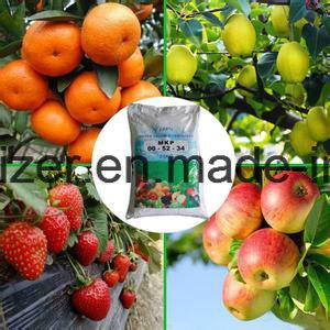 DAP-64% Fertilizer Inorganic Diammonium Phosphate DAP 18-46-0 at Best Price pictures & photos