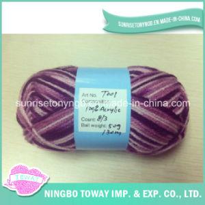 Fancy Yarn Weaving Gloves Knitting Yarn Acrylic Yarn pictures & photos