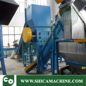 300kg/H Plastic Pelletizer and Granulating Line Cold Cut for PP Film pictures & photos