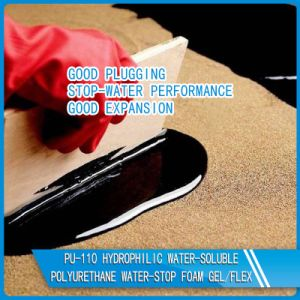 Water-Soluble Polyurethane Water-Stop Foam pictures & photos