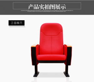 Auditorium Theater Room Furniture with Upholstery Fabric pictures & photos