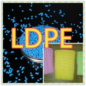 LDPE Color Masterbatch for Fruits Packing Pad pictures & photos