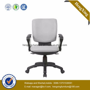 Patents Office Furniture Small Swivel Staff Chair Hx-E053 pictures & photos