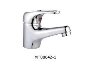 Single Handle Basin Faucet (MT8064-1)