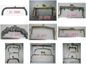 Handbag Frame/Purse Frame (BM5)