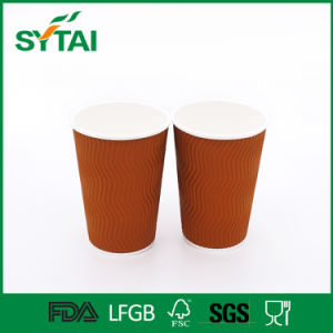 Hollow Double Layer Ripple Wall Paper Coffee Cups with Logo pictures & photos