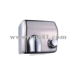 Hand Dryers (R2502A-K)