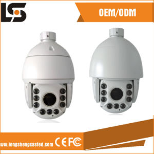 Customized Aluminum Alloy Camera Housing China Manufacture pictures & photos