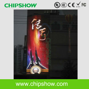 Chipshow High Definition Outdoor P20 Full Color Curved LED Screen pictures & photos