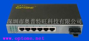 Fiber Switch 6* RJ45 + 1 Fiber Port