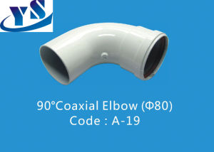 90 Degree Elbow (A-19)