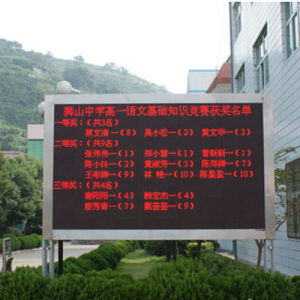 P16 Outdoor Single Red LED Display