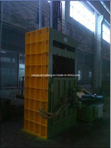 Vertical Hydraulic Waste Paper Baler Machine pictures & photos