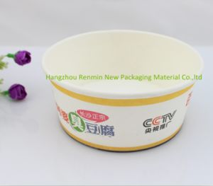 Wholesale Disposable PLA Lined Paper Food Container pictures & photos