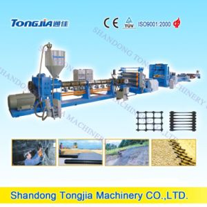 PP and PE Geogrid Making Machine pictures & photos