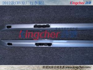 Roof Rail (Roof Rack Roof Bar) for Honda CRV
