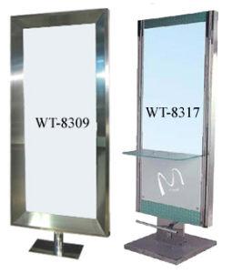 Salon Mirror (WT-8309, 8317)