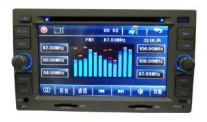 """6.2""""Car DVD Player for Cherry Tigo (HS6207)"""