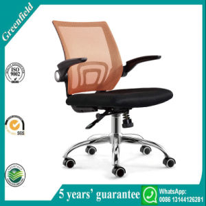 Metro Mesh Office Chair pictures & photos