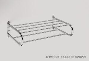 Brass Double Bath Towel Shelf