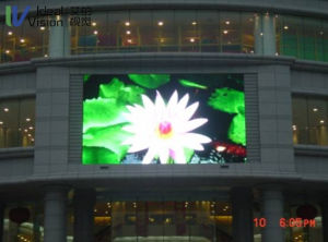 P10 Full Color LED Display-4