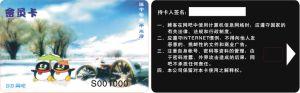 Contact IC Card (LBD-C-030)