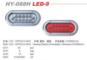 12LED Red Lamp (HY-088H LED-9)