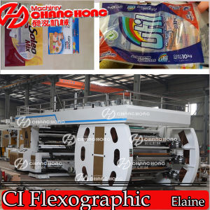 Roll to Roll Online Flexo Printing Machine Printed Paper/Fabric/Woven/Sack/Film/Plastic pictures & photos