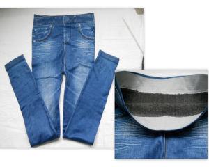 Women′s Print Legging (SS-027)