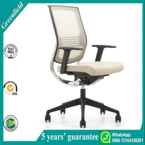 Best Ergonomic Office Chair pictures & photos