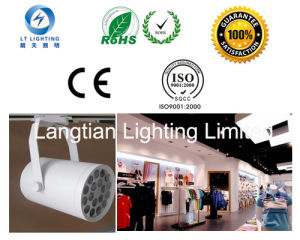 18W LED Track Light for Commercial Lighting