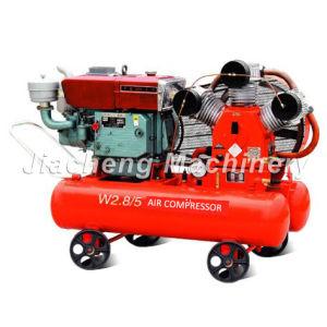 Piston Air Compressor (W2.8-5)