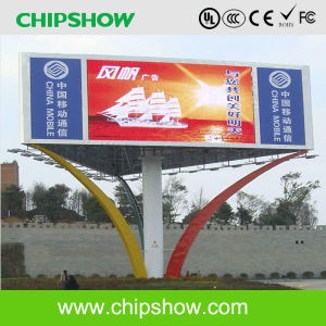 Chipshow P13.33 Outdoor Full Color Dual-Maintenance LED Display Screen pictures & photos
