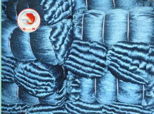 Blue Nylon Multi Fish Net pictures & photos