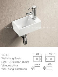 Rectangle Ceramic Wash Basin Wall-Hung Basin (MG-0950) pictures & photos