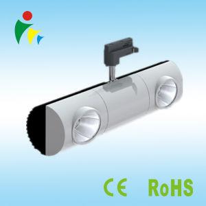 Aluminum Die Casting of COB Track Light 40wx2 CREE