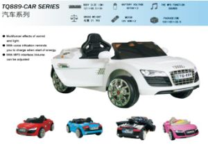 New Latest Cheap Electric Baby Cars, Children Cars Toys pictures & photos