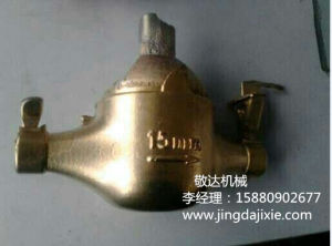 Brass Gravity Die Casting Machine pictures & photos